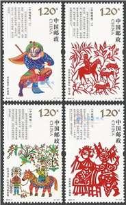 2018-3 中国剪纸(一)邮票(购四套供厂铭方连)
