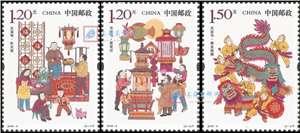 2018-4 元宵节 邮票(购四套供厂铭方连)