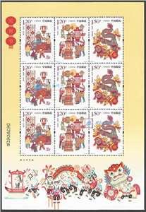 2018-4 元宵节 邮票 小版