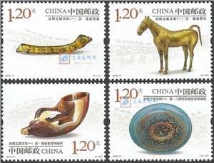 2018-11 丝绸之路文物(一)邮票(购四套供厂铭方连)