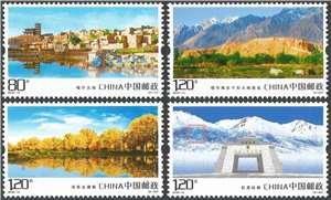 2018-14 喀什风光 邮票(购四套供厂铭方连)
