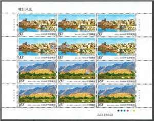 2018-14 喀什风光 邮票 大版(一套两版,全同号)
