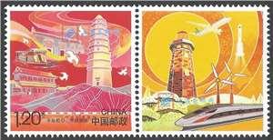 个48 不忘初心 牢记使命 个性化邮票原票 单枚(购六套供半版)