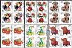 http://www.e-stamps.cn/upload/2018/07/22/133929d84223.jpg/190x220_Min