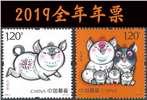 http://www.e-stamps.cn/upload/2019/12/26/1132109a5ead.jpg/190x220_Min