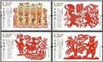 http://www.e-stamps.cn/upload/2020/04/29/16225903caf8.jpg/190x220_Min